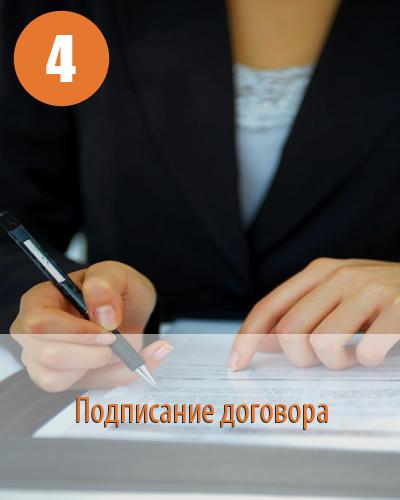 Договор на монтаж натяжных потолков